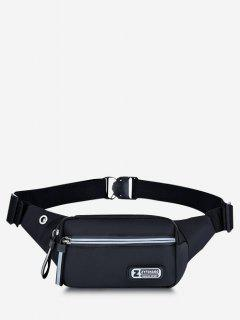 Waterproof Sports Chest Waist Bag - Black
