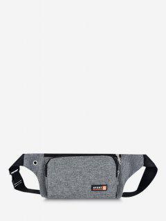 Sports Mobile Phone Chest Waist Bag - Gray