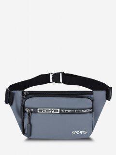 Letters Sports Waterproof Waist Bag - Gray