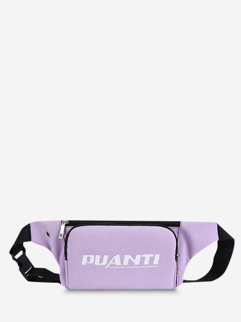shop Letter Printed Sports Waist Bag - MAUVE  Mobile