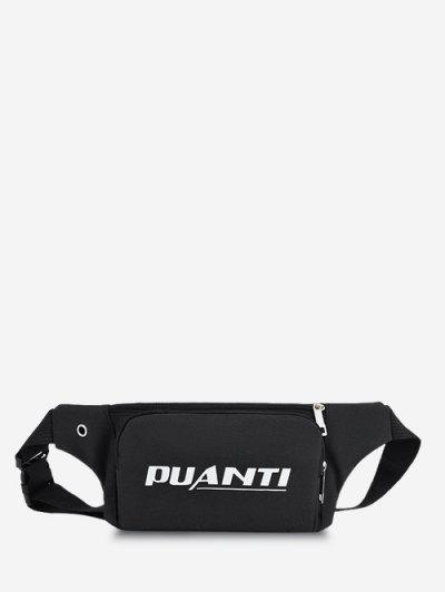 Letter Printed Sports Waist Bag - Black