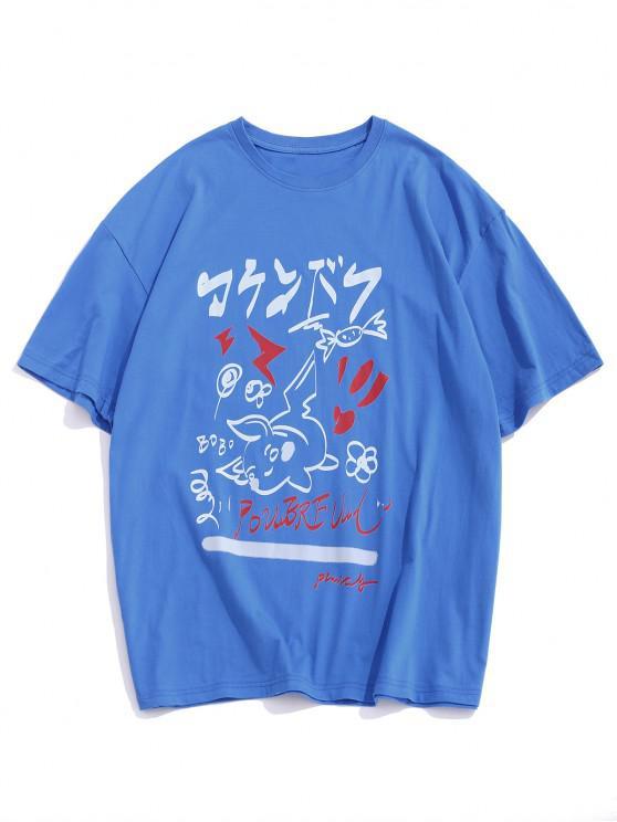 Buchstabe Graffiti Fallen Schulter T-Shirt - Blau S