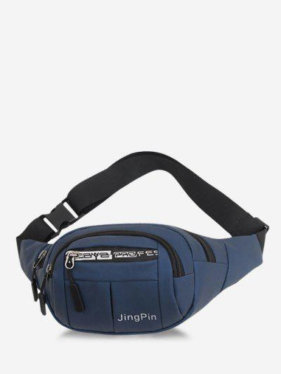 Multi Compartment Printed Casual Waist Bag - Deep Blue
