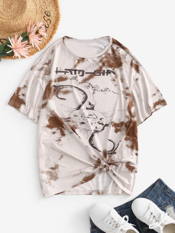 ladies Oversized Tie Dye Graphic T-shirt - DEEP COFFEE S