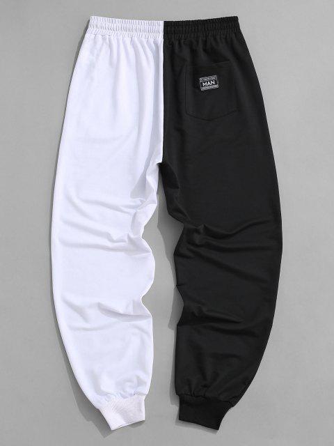 Jogger Pantalones Deportivos de Dos Colores y Media Cremallera - Negro S Mobile