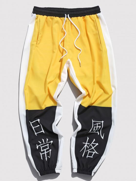 Colorblocking Impressão Calças - Amarelo XL