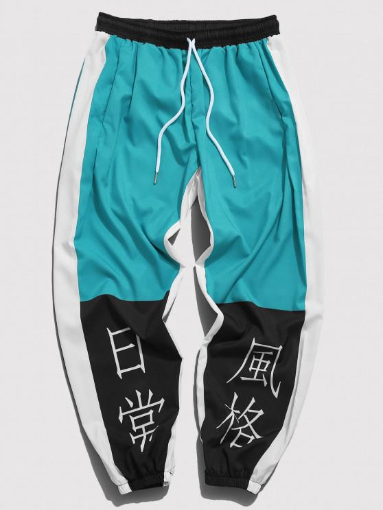Pantalon Caractère Chinois Imprimé en Blocs de Couleurs - Vert clair L