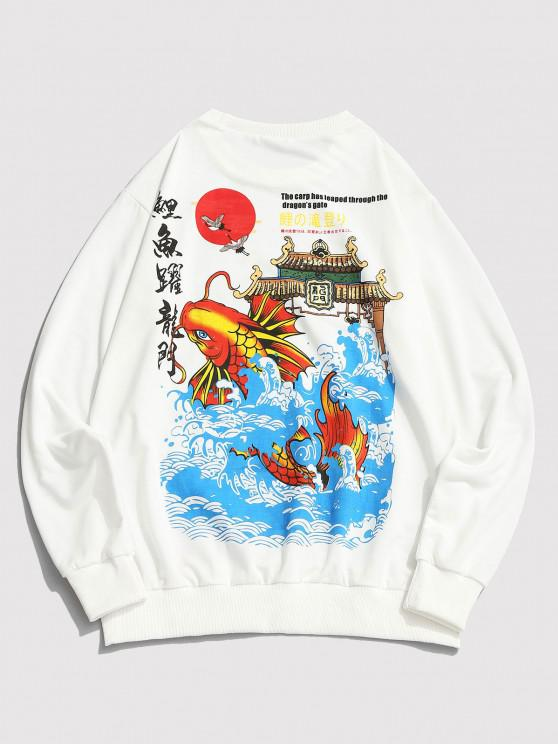 best ZAFUL Carp Leaping Over Dragon Gate Chinoiserie Sweatshirt - WHITE 2XL