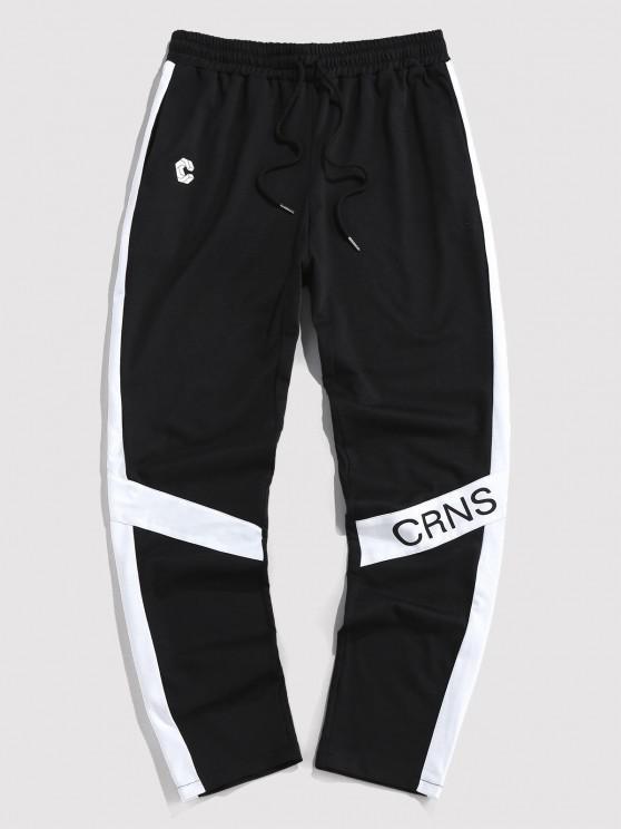 ZAFUL Pantalones Deportivos con Estampado de Letras - Negro S