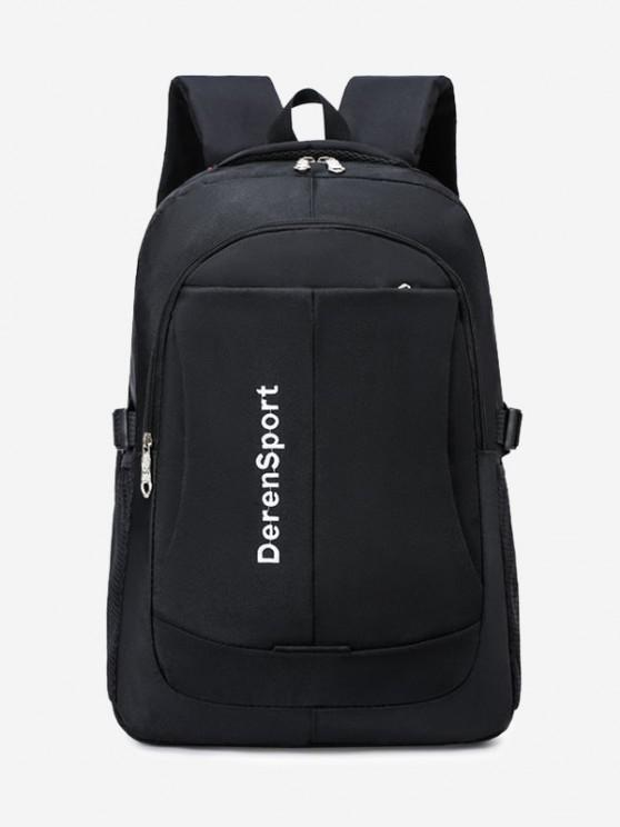 Contrast Letter Pattern Sports Backpack - أسود