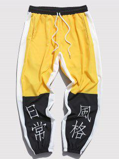 Colorblocking Chinese Character Print Pants - Yellow Xl
