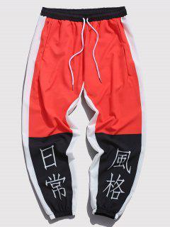 Pantalones Con Estampado De Carácter Chino De Bloqueo De Color - Rojo Xl