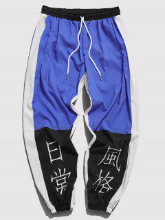 Pantaloni Con Stampa Caratteri Cinesi - Blu Xl