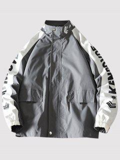 Letter Print Raglan Sleeve Zip Up Jacket - Dark Gray Xl