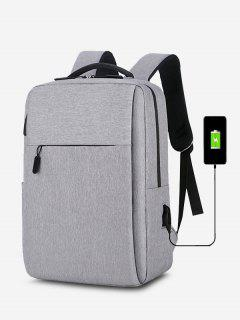 Brief Rectangle Solid Sports Backpack - Gray