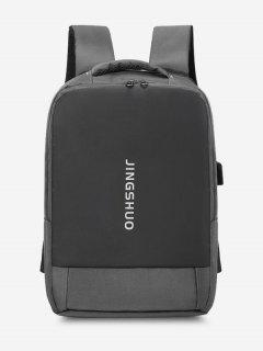 Letter Print Laptop Brief Backpack - Gray