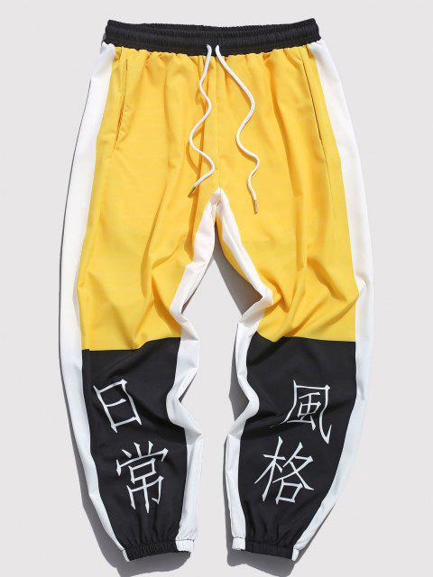 Farbblock Chinesisches Zeichen Muster Hose - Gelb XL Mobile