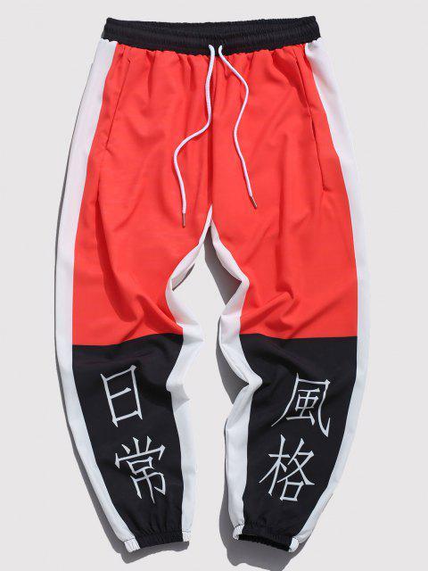 Pantalones con Estampado de Carácter Chino de Bloqueo de Color - Rojo 4XL Mobile
