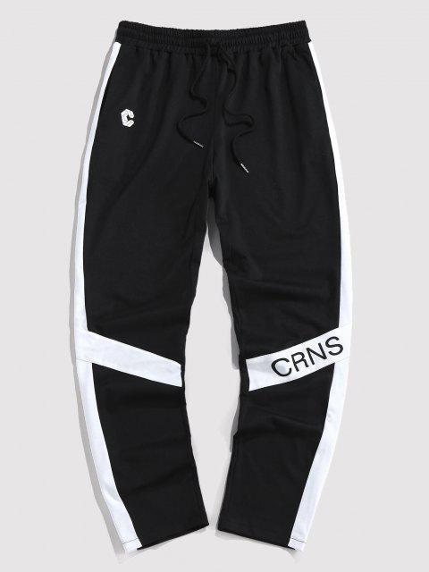 ZAFUL Pantalones Deportivos con Estampado de Letras - Negro S Mobile