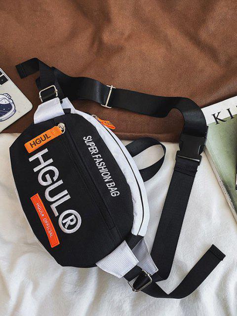 Sac Poitrine de Sport Lettre Réfléchissant en Blocs de Couleurs - Blanc Lait  Mobile