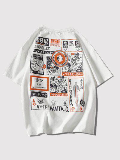 Comic Graphic Print Round Neck T Shirt - White M