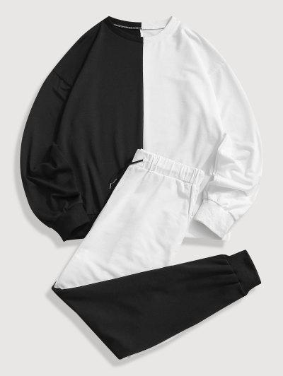 Ensemble De Sweat-shirt Bicolore Et De Pantalon Deux Pièces - Noir Xl