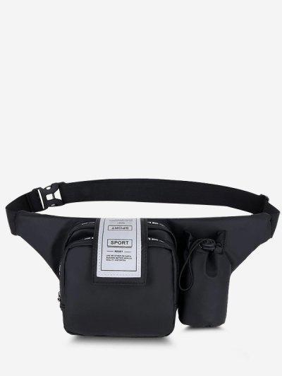 다기능 포켓 편지 라벨 가슴 가방 - 검정