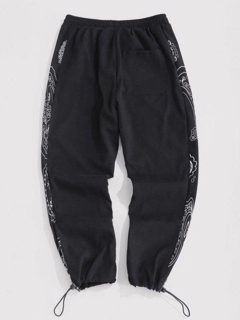 Alter Druck Hose mit Weitem Bein - Schwarz XL Mobile