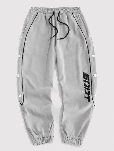 Letter Stripe Snap Button Pants - Gray L