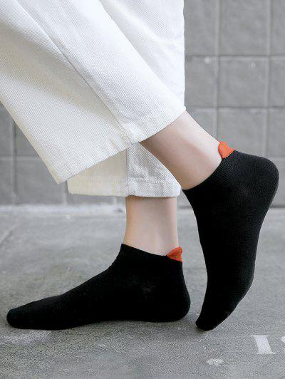 2 Pairs Heart Anti-Chafe Cotton Ankle Socks - Black