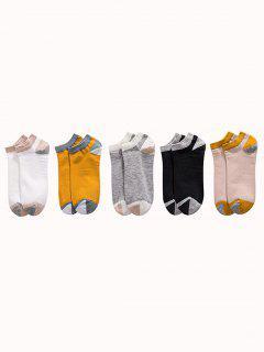 5 Pairs Colorblock No Show Socks Set - Multi-a