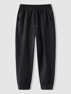 Letter Embossed Sport Jogger Sweatpants - Black L