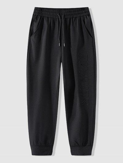 Letter Embossed Sport Jogger Sweatpants - Black L