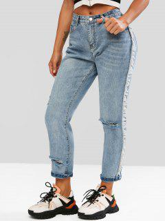 High Rise Frayed Ripped Jeans - Blue M