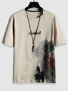 Letter Embroidered Graphic Print T-shirt - Beige M