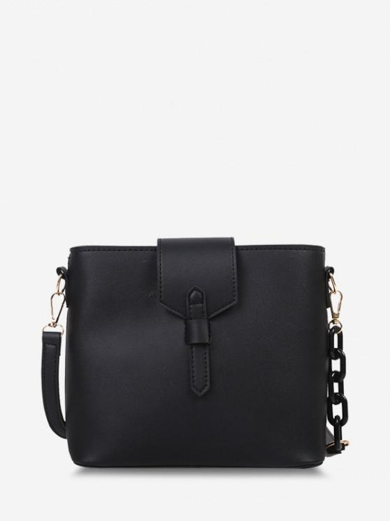 unique Brief Square Quarter Chain Crossbody Bag - BLACK