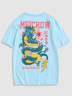 Chinese Letters Flowers Dragon Print T-shirt - Light Blue M