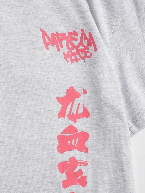 fashion Chinese Letters Flowers Dragon Print T-shirt - LIGHT GRAY 2XL Mobile