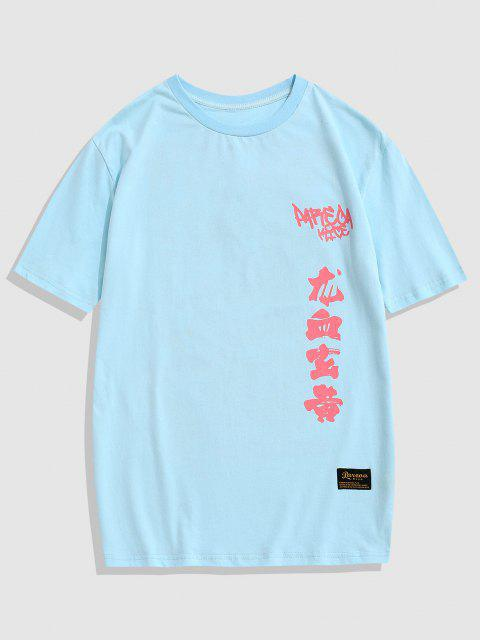 chic Chinese Letters Flowers Dragon Print T-shirt - LIGHT BLUE M Mobile