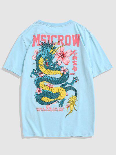 T-shirt Dragon Fleur Caractère Chinois Imprimé - Bleu Clair M