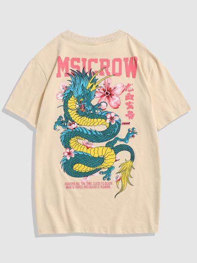 Chinese Letters Flowers Dragon Print T-shirt - Light Coffee 2xl