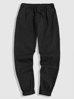 カジュアルジョガーパンツドローストリング - 黒 S