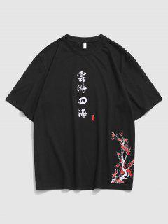 Camiseta Básica Con Estampado De Flores Con Mangas Cortas - Negro M