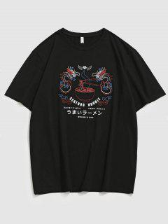 Seafood-Nudel-Drachen-Grafik-T-Shirt - Schwarz M