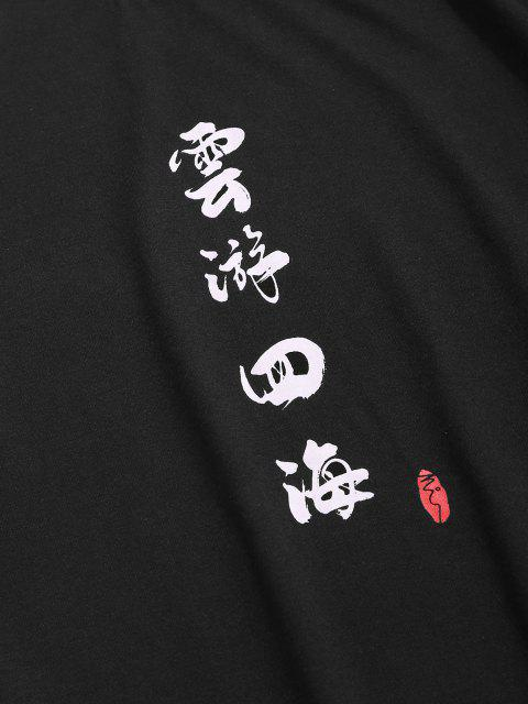 womens Floral Chinese Character Print Short Sleeve Basic T-shirt - BLACK L Mobile