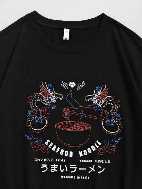 T-shirt shirt Especial de Emagrecimento Gráfico de Mangas Curtas para Homens - Preto L Mobile
