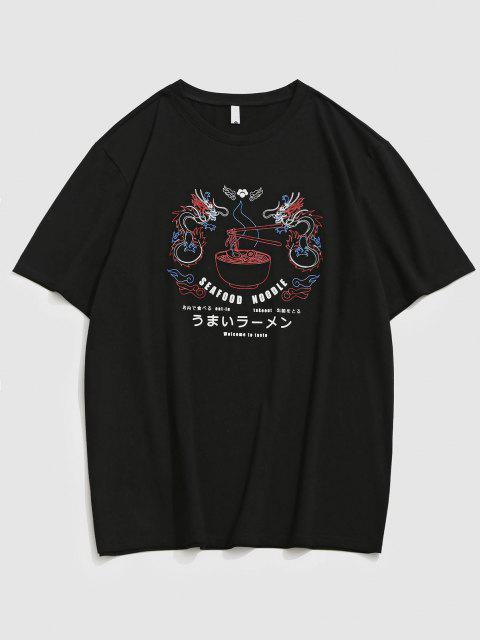 Camiseta de Cuello Redondo con Gráfico de Dragón con Mangas Cortas - Negro M Mobile