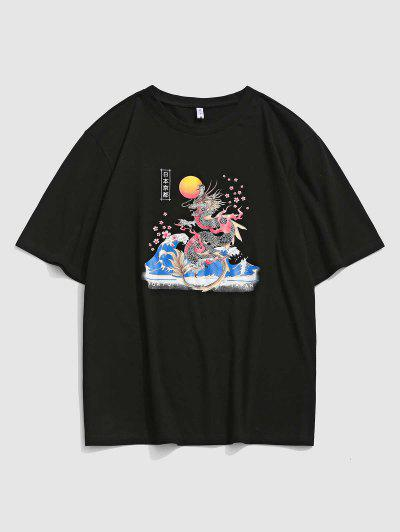 Tokyo Sakura Dragon Graphic Oriental T-shirt - Black L