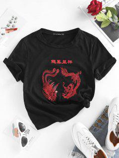 Dragon Phoenix Chinese Character Print T Shirt - Black S
