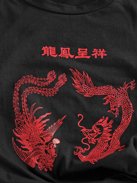 outfit Dragon Phoenix Chinese Character Print T Shirt - BLACK M Mobile